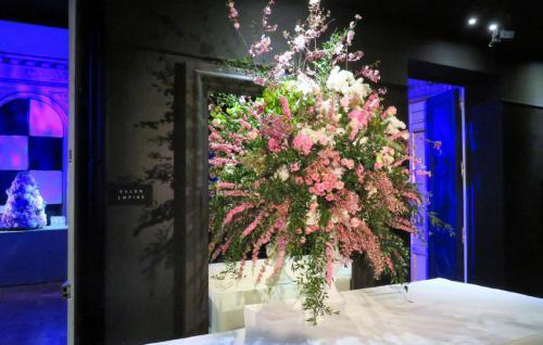 Accueil fleurs